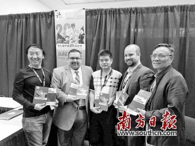中美两大漫画展达成战略合作 北美动漫主题展明年有望登陆广州
