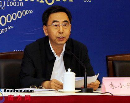 专家:广东应针对不同产业采取不同的创新战略