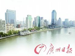 广州设200亿元投资基金支持国资国企创新