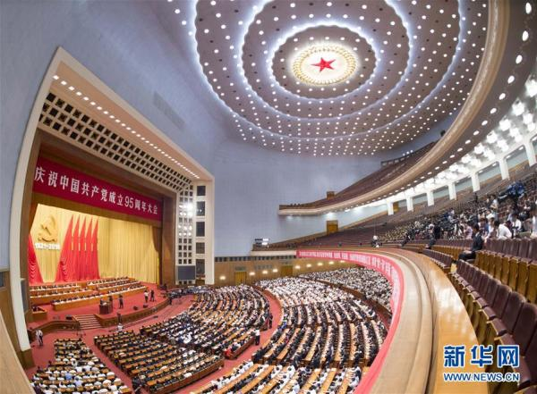 南方时论:以当代中国马克思主义武装头脑指导实践