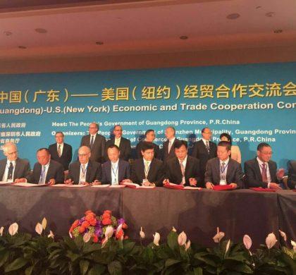 深圳构建美国战略投资合作
