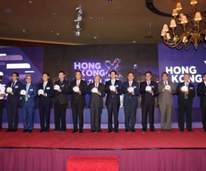 红杉资本联手香港科技界打造创新创业平台