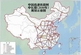 中国《中长期铁路网规划》发布:到2020年高铁里程将达3万公里