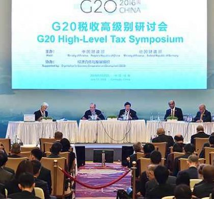 楼继伟:中国努力推行兼顾创新和共享的税收政策