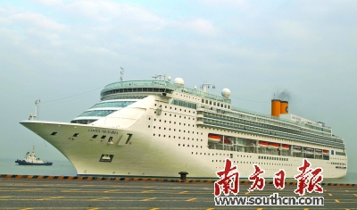 """顶级邮轮""""云顶梦号""""年内将进驻广州南沙"""