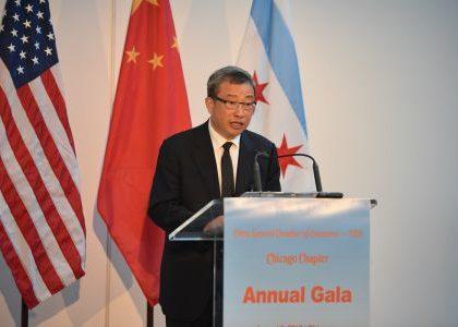 中国驻美使馆:中国始终致力于保持稳定、健康的中美关系