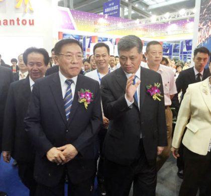 第二届华人华侨产业交易会闭幕 海外参展商占比近半达302家