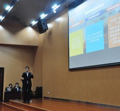 深圳全球创新创业直通车 项目信息介绍会成功举办