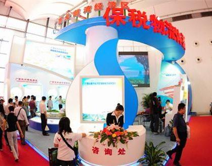广东跨境电商占中国七成  进出口业务21亿美元,规模居中国首位