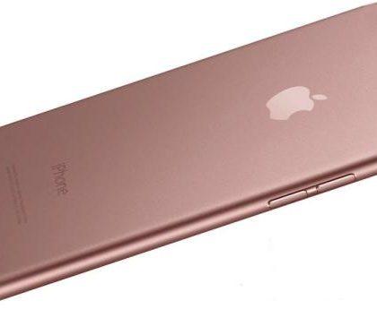 美国调查:iPhone 7创新太少 不到10%的人想买