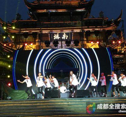 2016中美旅游年美国音乐之旅在都江堰南桥起航