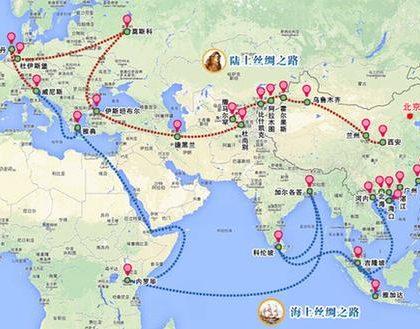 中国一带一路计划规模或高达1.4万亿美元 远超马歇尔计划