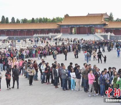 今年下半年中国旅游经济保持乐观预期