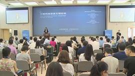 《2016年北京旅游绿皮书》新闻发布会在京举行