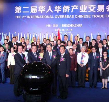 侨交会助力华商打开中国市场