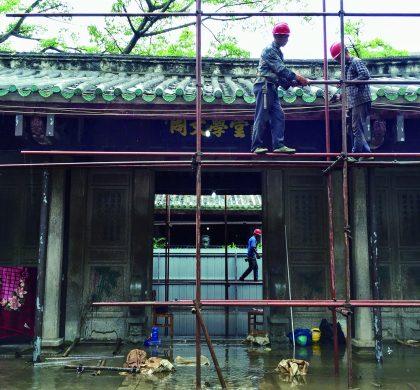 """汕头""""百年学堂""""将启动修缮"""