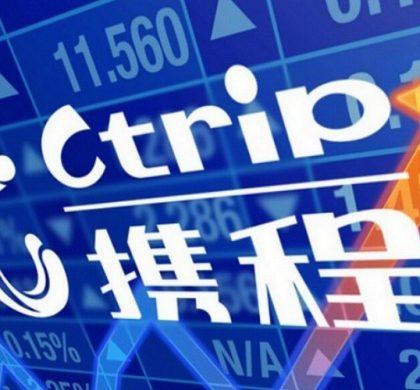 """携程于磊:大数据创新让旅行更""""智慧"""""""