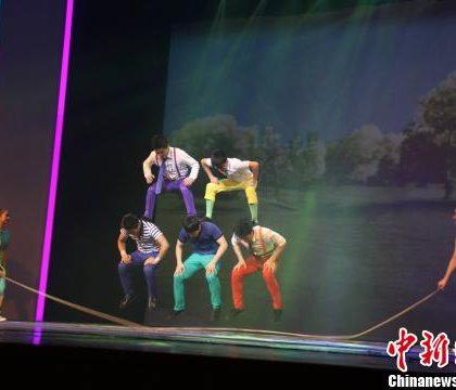 """中美合拍杂技首日登台 传统高手练就""""百老汇""""范儿"""