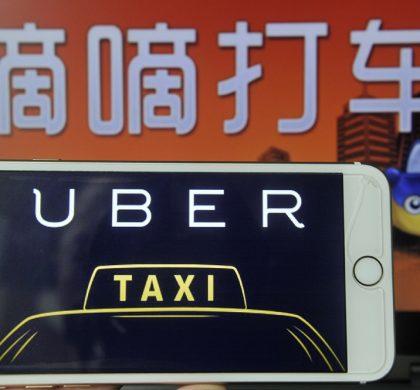 美媒:中国科技创新成主流 硅谷巨头向东看