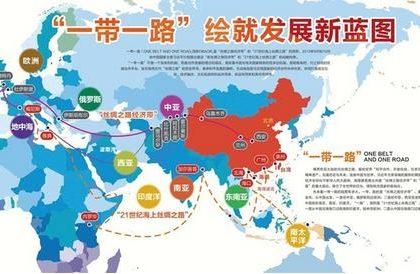 """中国每年将面向""""一带一路""""国家公派留学生2500人"""