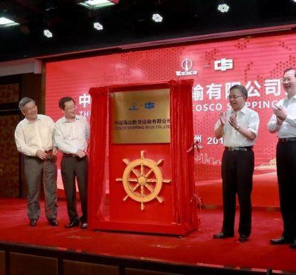 16个世界500强项目上半年落户广州  互联网、物联网、国际航运等高端资源集聚广州