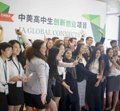 中美高中生创新创业项目让年轻学子体验创新