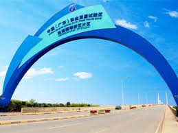 广东自贸区第二批改革创新经验公布