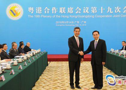 粤港服贸自由化经验拓展至中国内地全境