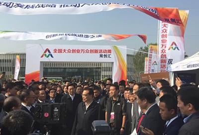 """2016中国大众创业万众创新活动周闭幕  百亿交易额 """"买爆""""双创周"""