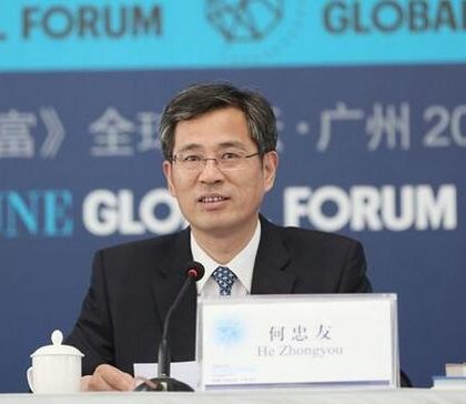 广州明年将首次承办《财富》论坛