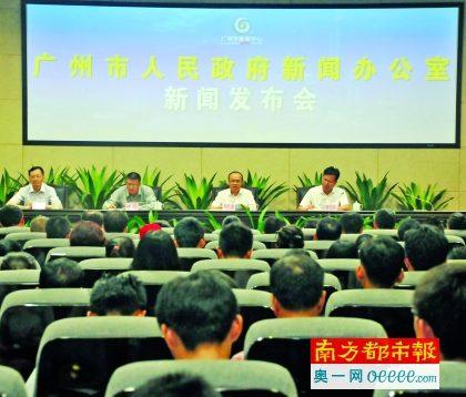 广州筹划新举措吸引风投企业