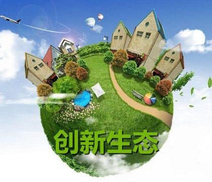 中国创新生态系统取得重大成效