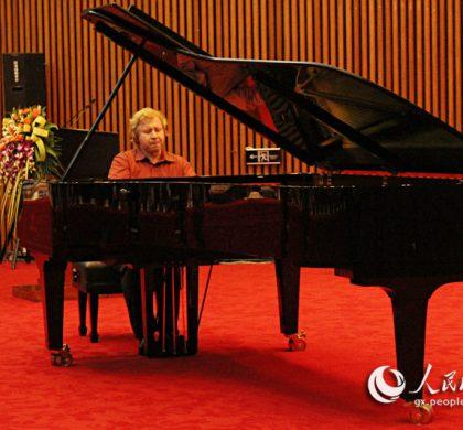 第二届中美国际钢琴比赛收官 63名选手获赴美交流圆梦奖学金