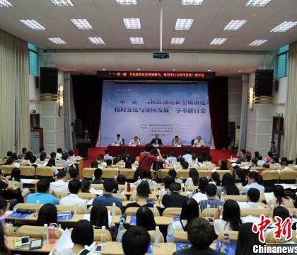 专家:广西应借力毗邻东盟优势构建民族地区新型城镇化