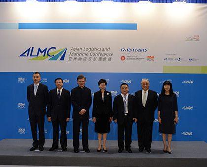 第六届亚洲物流及航运会议开幕 聚焦一带一路等三大议题