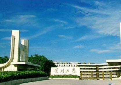 2017中国大学校友捐赠排行榜,广东最牛是深圳大学