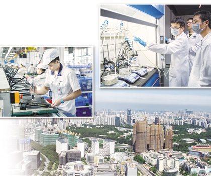深圳:加快完善创新生态体系