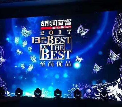 胡润发布《中国千万富豪品牌倾向报告》,广东千万富翁最多