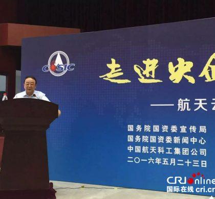 航天云网、北斗地基、智慧城市:中国军民融合成果改善普通人生活