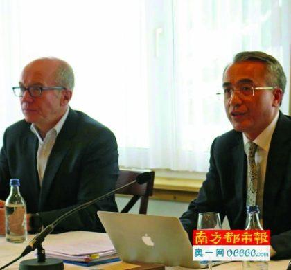《财富》全球论坛将于12月广州开幕