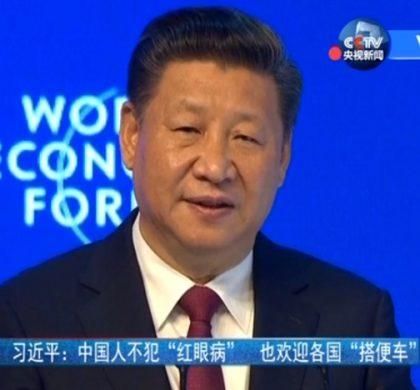 习近平达沃斯纵论经济全球化:中国大门始终敞开