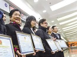 首批6家境外NGO获颁代表机构登记证书
