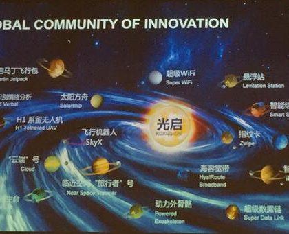 深圳光启集团3000万美元投资英国科技公司Gilo