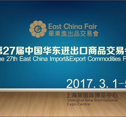 """中国纺织出口额下降 外贸企业如何""""捱过""""调整期?"""