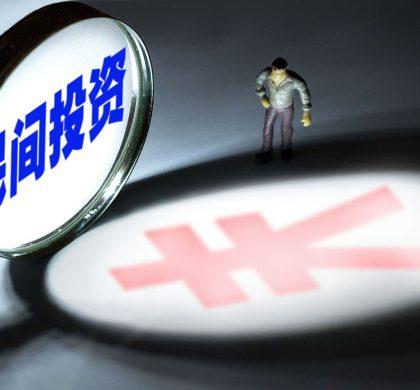2017,六问中国经济热点