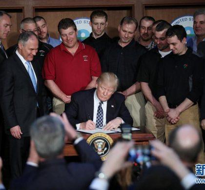 特朗普签署行政命令推翻奥巴马政府气候政策