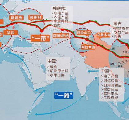 中国七大新自贸区承担探索内陆开放新使命