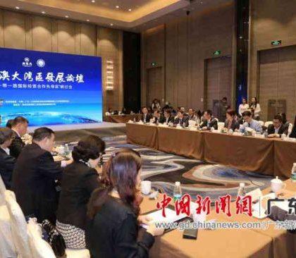"""八成华南企业拟在""""一带一路""""沿线国家掘金"""