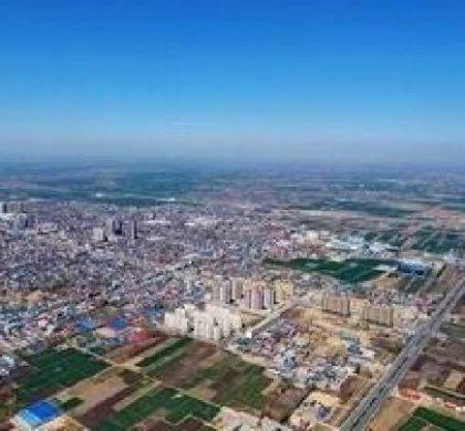 河北雄安新区将为三县特色产业建设企业园区