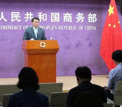 商务部回应对华投资环境质疑:中国投资环境在不断优化